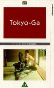 Alle Infos zu Tokyo-Ga