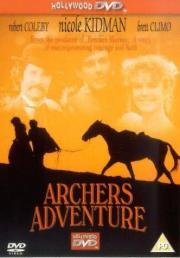 Die Abenteuer eines Rennpferdes