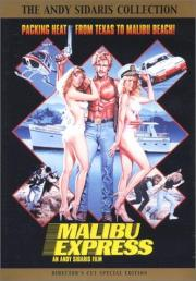 Malibu Express