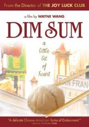 Dim Sum - Etwas fürs Herz