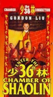 Crazy Shaolin Disciple