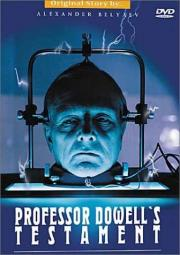 Das Vermächtnis des Professors Dowell