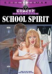 Der Ausgeflippte College-Geist