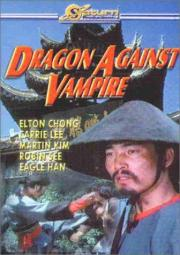 Alle Infos zu Dragon Against Vampire