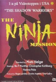 Ninja - In geheimer Mission