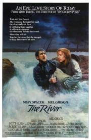 Menschen am Fluß