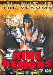The Nine Demons