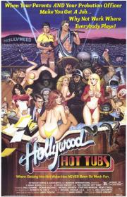 Alle Infos zu Hollywood Hot Pools