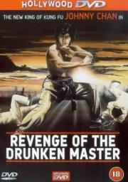 Revenge of Drunken Master
