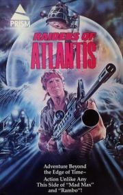 Alle Infos zu Atlantis Inferno