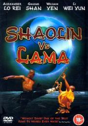 Alle Infos zu Shaolin vs Lama