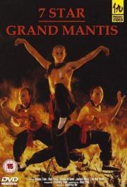 7 Star Grand Mantis