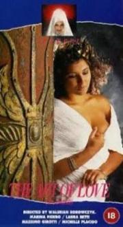 Ars Amandi - Die Kunst der Liebe