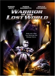The Last Warrior - Kämpfer einer verlorenen Welt