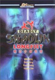 Alle Infos zu Deadly Shaolin Longfist
