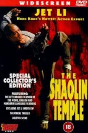 Meister der Shaolin