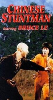 Alle Infos zu Bruce Lee - Der Unbesiegte