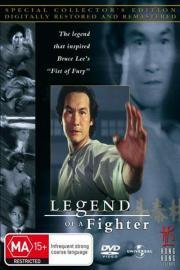 Alle Infos zu Legend of a Fighter