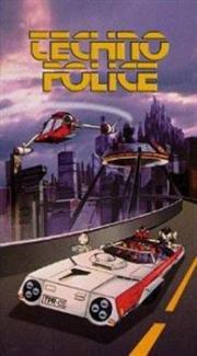 Techno Police - Das Gesetz der Zukunft