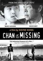 Chan ist verschwunden