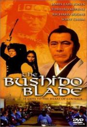Das Schwert des Shogun