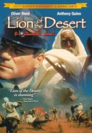 Alle Infos zu Omar Mukhtar - Löwe der Wüste