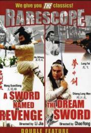 Alle Infos zu A Sword Named Revenge