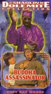 Buddha-Killer - Die Panther im Tempel der Shaolin