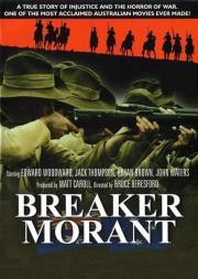 Der Fall des Lieutnant Morant
