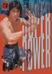 Die Superfaust der Shaolin