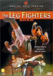 Alle Infos zu Invincible Kung Fu Legs