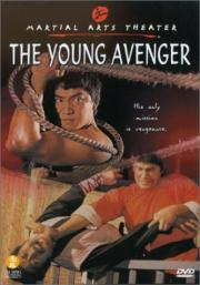 The Young Avenger