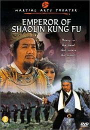 Alle Infos zu Emperor of Shaolin Kung Fu
