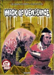 Alle Infos zu The Mask of Vengeance