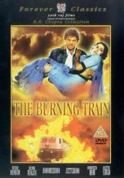 The Burning Train