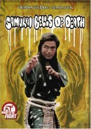Samurai Death Bells