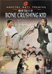Bone Crushing Kid