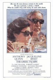 Der Große Grieche
