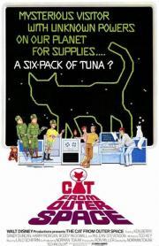 Die Katze aus dem Weltraum