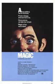Magic - Eine unheimliche Liebesgeschichte