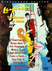 Lupin 3 - The Mystery of Mamo