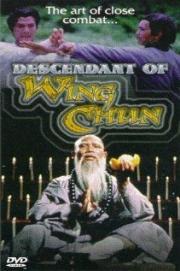 The Descendant of Wing Chun