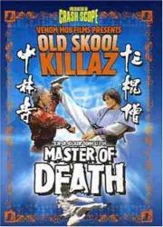 Revenge of Shaolin Kid