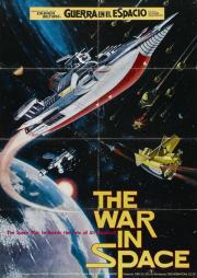 Der Große Krieg der Planeten