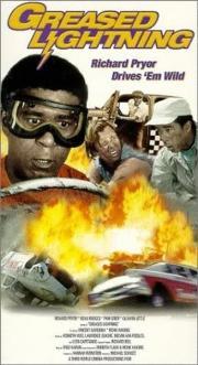 Stock-Car Race - Höllenjagd auf heißen Pisten