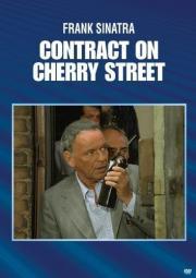 Das Cherry-Street-Fiasko