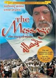 Alle Infos zu Mohammed - Der Gesandte Gottes