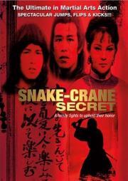 Alle Infos zu Snake and Crane Secret