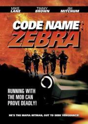 Code Name - Zebra