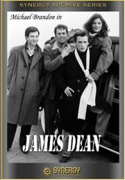 James Dean Story